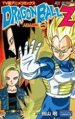 Dragon Ball Z - 4ème partie : Les cyborgs 2