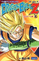 Dragon Ball Z - 5ème partie : Le Cell Game 3 Anime comics