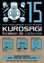 Kurosagi - Livraison de cadavres 15