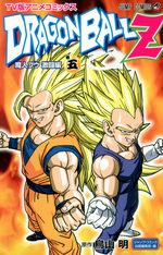 Dragon Ball Z - 8ème partie : Le combat final contre Majin Boo 5 Anime comics