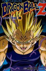 couverture, jaquette Dragon Ball Z - 7ème partie : Le réveil de Majin Boo 4
