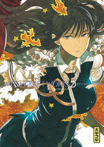 Witchcraft Works 5