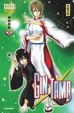 Gintama 32