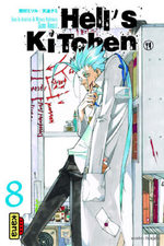 Hell's Kitchen # 8
