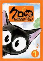 Kuro, un coeur de chat 1 Manga