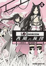 Log Horizon - La brigade du vent de l'Ouest 4 Manga