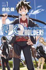 UQ Holder! 1 Manga