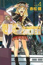 UQ Holder! 4 Manga