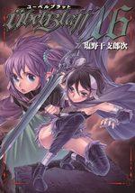 Ubel Blatt 16 Manga