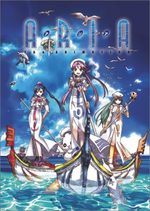 Aria The Animation - Starter Book 1 Artbook