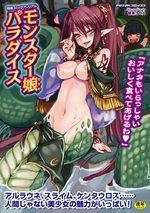 couverture, jaquette Monster Musume Paradise 1
