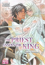 The King is crazy about the Priest 4