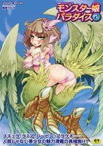 Monster Musume Paradise 2