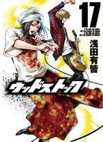Woodstock 17 Manga