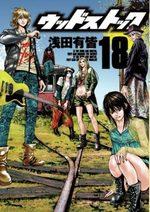 Woodstock 18 Manga
