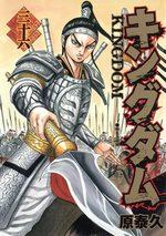 Kingdom 36 Manga