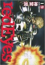 Red Eyes 19 Manga