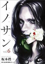 Innocent 6 Manga