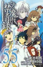 Toaru Majutsu no Index Comic Guide 5.5