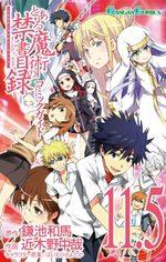 Toaru Majutsu no Index Comic Guide 11.5