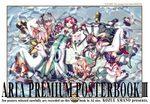 Aria Premium Poster Book 3 Artbook