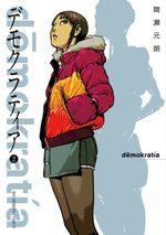 Demokratia 2 Manga