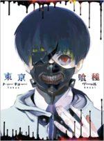 Tokyo Ghoul 1 Série TV animée