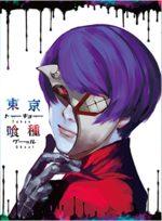 Tokyo Ghoul 3 Série TV animée