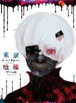 Tokyo Ghoul 4 Série TV animée
