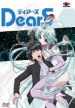 DearS T.1 Série TV animée