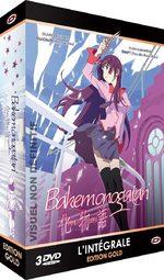 Bakemonogatari 1 Série TV animée