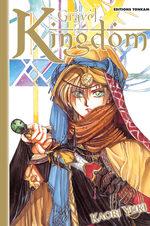 Gravel kingdom 1 Manga