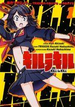 Kill la Kill 1 Manga