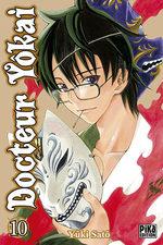 Docteur Yôkai 10