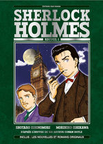 Sherlock Holmes (ISAN) 1 Manga