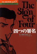 Sherlock Holmes (ISAN) 7 Manga