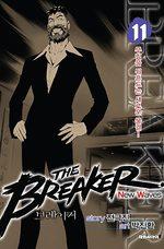 The Breaker - New Waves 11