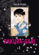 Sakura-gari 1