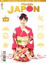 Planète Japon 30 Magazine