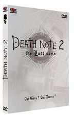Death Note 2 : The last name 0 Film