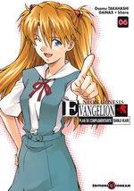 Evangelion - Plan de Complémentarité Shinji Ikari 6