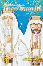 Le Fabuleux Destin de Taro Yamada 13 Manga