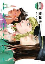 Adamas 10 Manga