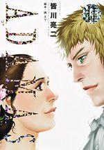 Adamas 11 Manga