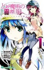 To Aru Majutsu no Index - Endymion no Kiseki 1