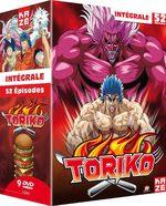 Toriko 1 Série TV animée