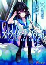Strike The Blood 3 Light novel