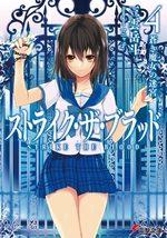 Strike The Blood 4 Light novel