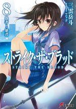 Strike The Blood 8 Light novel