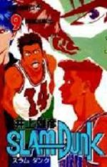 Slam Dunk 9
